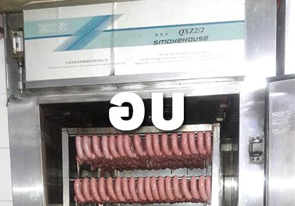 GRPD - Sausage smoke house - อบ - อินสไปร์ แมช 02 5439935